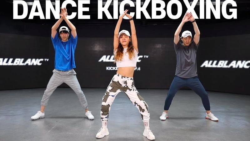 The Most Effective DANCE DIET for Beginner (Kickboxing ver.)   효과 만점 댄스 다이어트(feat.킥복싱!)