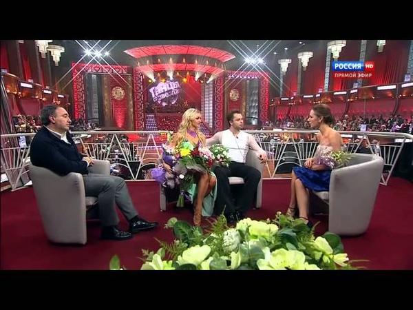 Танцы со звездами 2013 6 Выпуск Эфир 19 10 2013