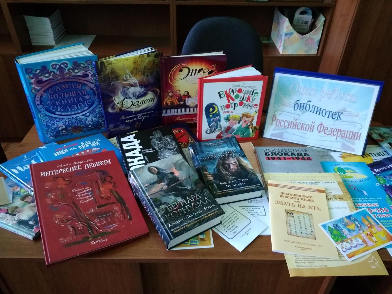 Донецкая республиканская библиотека для детей, международное сотрудничество, детские библиотеки санкт-петербурга
