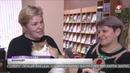 Могилевские библиотекари помогают бездомным животным БЕЛАРУСЬ 4 Могилев