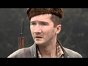 Военная разведка Западный фронт 1 4 Серия 2010