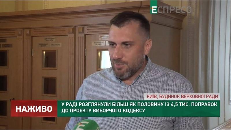 Зеленський боїться що у депутатів з'явиться контроль над виконавчою владою Петренко