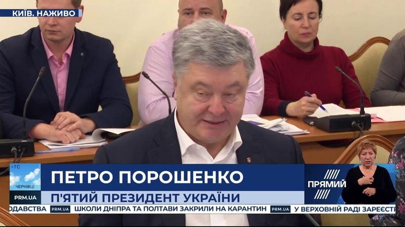Порошенко на засіданні комітету з питань інтеграції України з ЄС