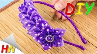 ЦВЕТЫ ИЗ ЛЕНТ🌸ОБОДОК КАНЗАШИ, МК. Kanzashi flowers tutorial.