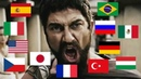 THIS IS SPARTA in different languages