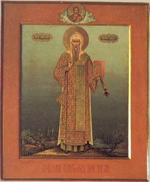 Митрополит Киевский и всея Руси Титул предстоятеля Русской церкви в период её нахождения в составе Константинопольского патриархата. Был учреждён после Крещения Руси в 988 году. Несмотря на то,