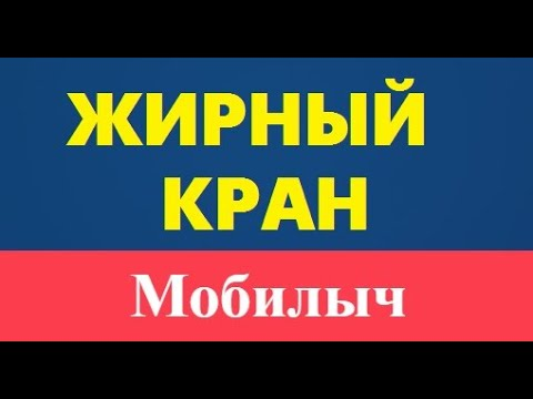 MOBILYCH новый кран BTC ETH заработок без вложений