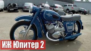 ИЖ Юпитер 2. Реставрация. Мотоциклы