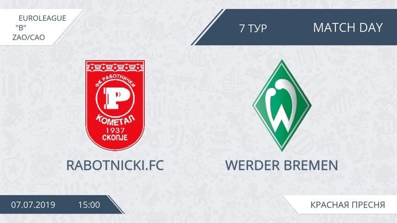 AFL19 Euroleague B Day 7 Rabotnicki FC Weder Bremen смотреть онлайн без регистрации