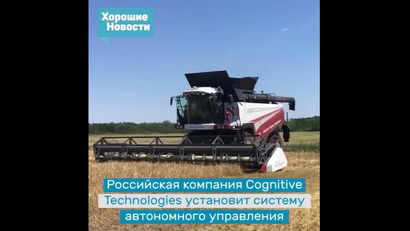 Будущее сельского хозяйства в Белгородской области испытают систему автопилота на зерновых комбайнах