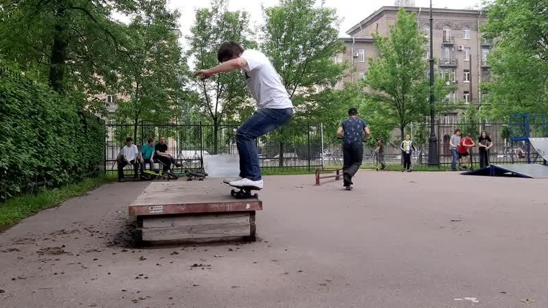 Ramses skate new tricks kickflip manual fakie fifty fakie fs 360 out
