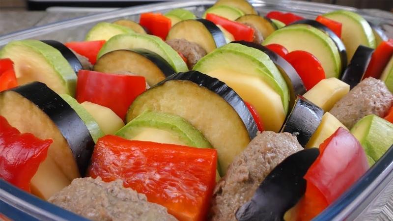 Беспроигрышный Обед Для всей семьи! Рататуй по Турецки