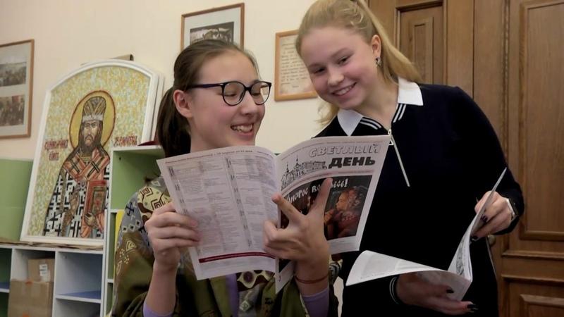12 11 19 Итоги обучения в Школе миссионерской журналистики. Православная программа Светлый день