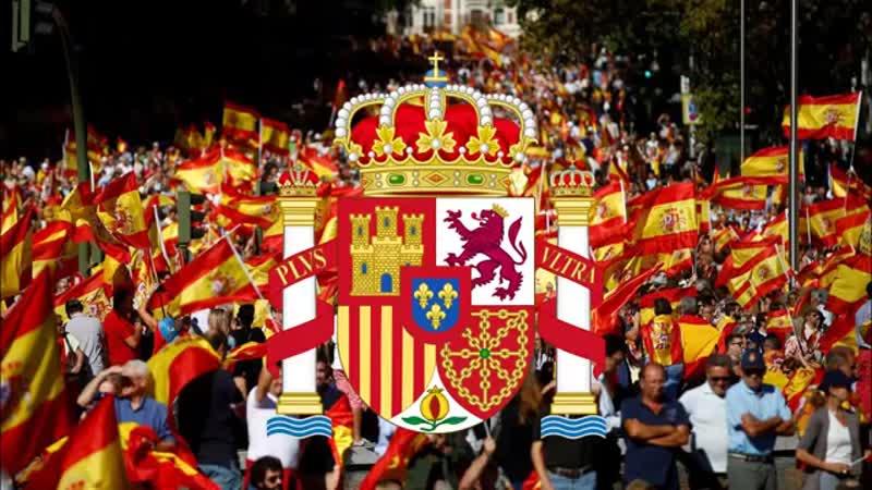 QUE ¡ VIVA ESPAÑA Да здравствует Испания