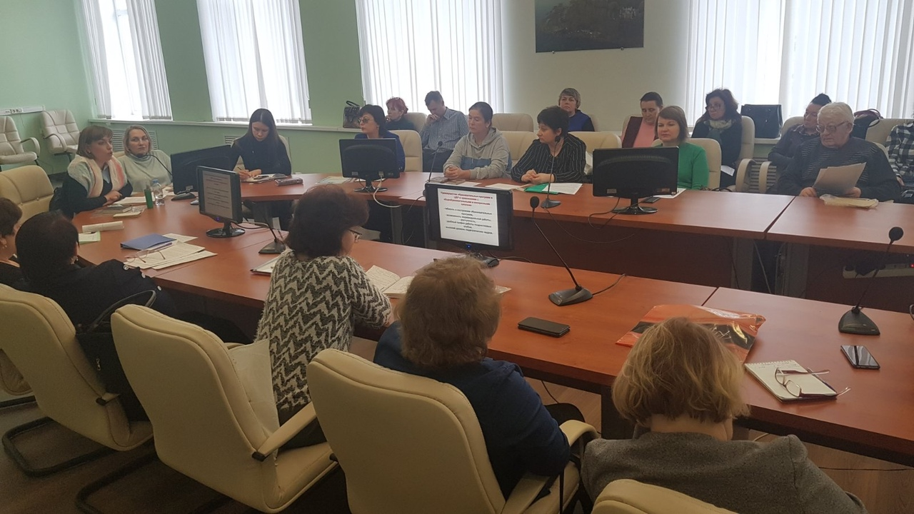 """Педагогический совет МБУДО """"Центр внешкольной работы"""""""