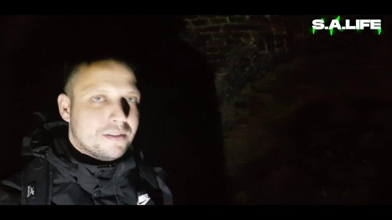 Загадки подземелья Тенишевой и Клетновой город СМОЛЕНСК