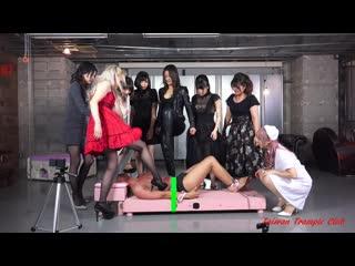 Taiwan trample club cruel angels