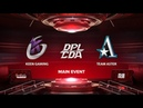 Keen Gaming vs Team Aster, DPL-CDA Professional League Season 1, bo3, game 2 [Mila Smile]