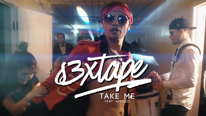 S3xtape Take Me feat. Appolo ПРЕМЬЕРА 2018 12