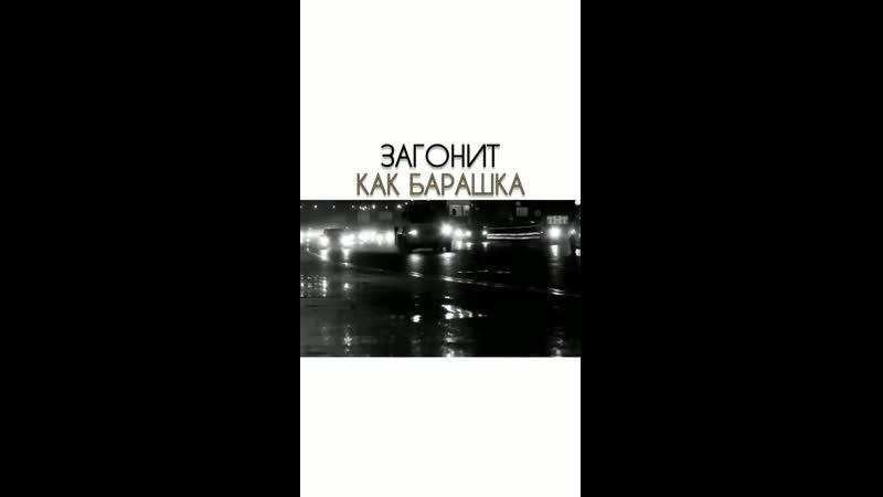 Москва такси