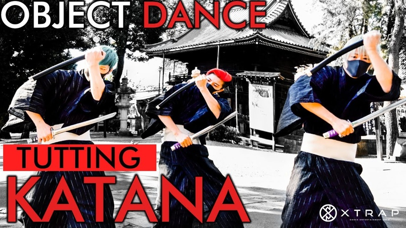 KATANA OBJECT DANCE SAMURAI SWORD by XTRAP
