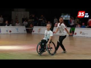 Два золота и бронзу за спортивные танцы на колясках выиграл череповчанин на Кубке Мира