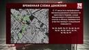 Администрация Симферополя опубликовала карту объезда ремонта на улице Александра Невского