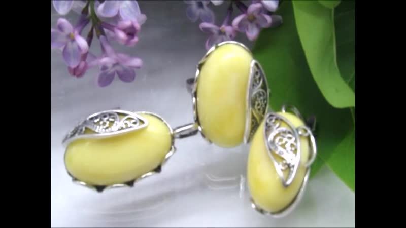 Гарнитур Серьги и Кольцо Летний мотив янтарь желток серебро 12 мк филигрань Россия 2504 65