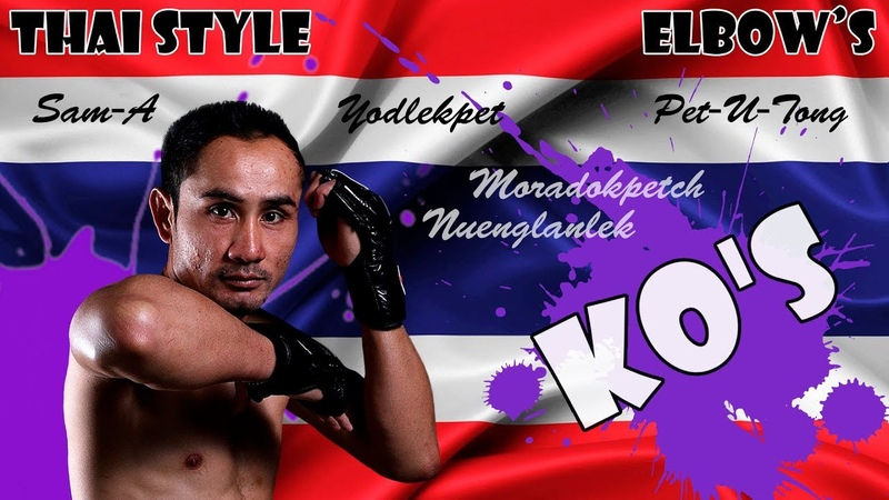Thai Style Elbow's KO's (Sam-A,Yodlekpet,Pet-U-Tong,Nuenglanlek,Moradokpetch)