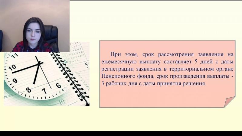 Ежемесячная выплата в размере 5000 рублей семьям, имеющим детей до 3-х лет