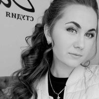 Ирина захарова г киров фото версале
