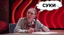 Лучший номер который порвал интернет! ОДНАЖДЫ В РОССИИ