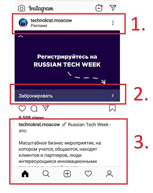 Technokrat.Moscow