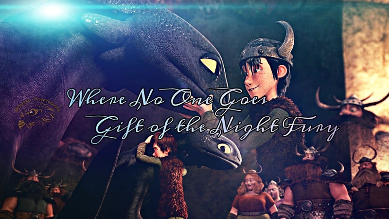 Where No One Goes | Gift of the Night Fury | fan-version |How to train your dragon | Mavcka