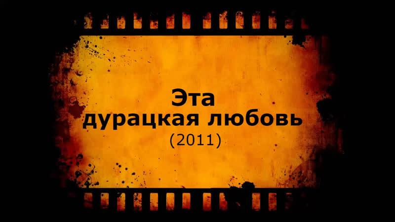 Кино АLive1571.[E t a-d u r a c\ /k a j a-l\ /j u b o v=11 MaximuM