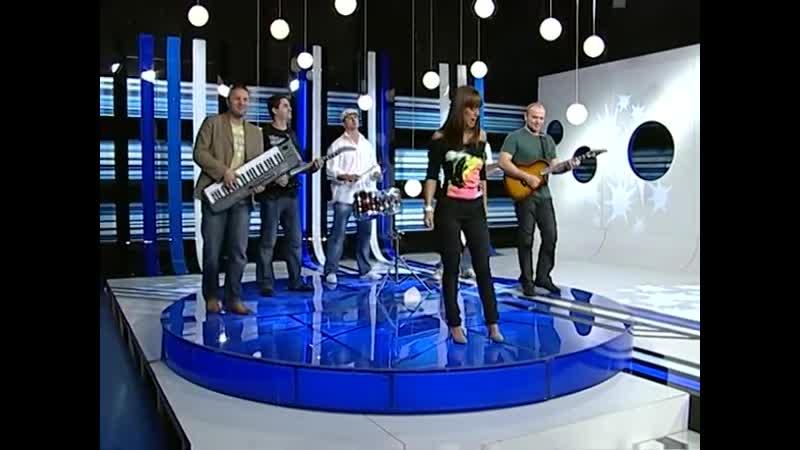 Allegro Bend - Stari osecaj - Gold Music - ( TV Pink 2009 )