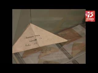 Смотр-конкурс школьных музеев Ленинградской области в честь 75-летия Победы в Великой Отечественной войне