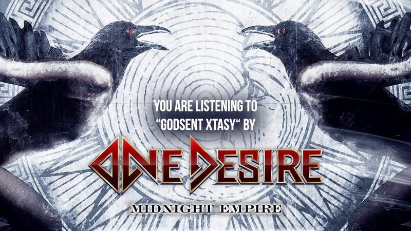One Desire - Godsent Xtasy - Official Audio