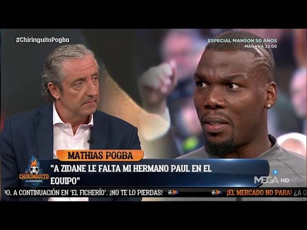 MATHIAS POGBA: FLORENTINO PODRÍA CONSEGUIR que mi HERMANO FICHE por el REAL MADRID