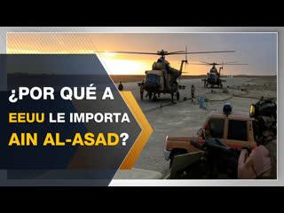 ¿por qué a eeuu le importa la base militar ain al-asad?