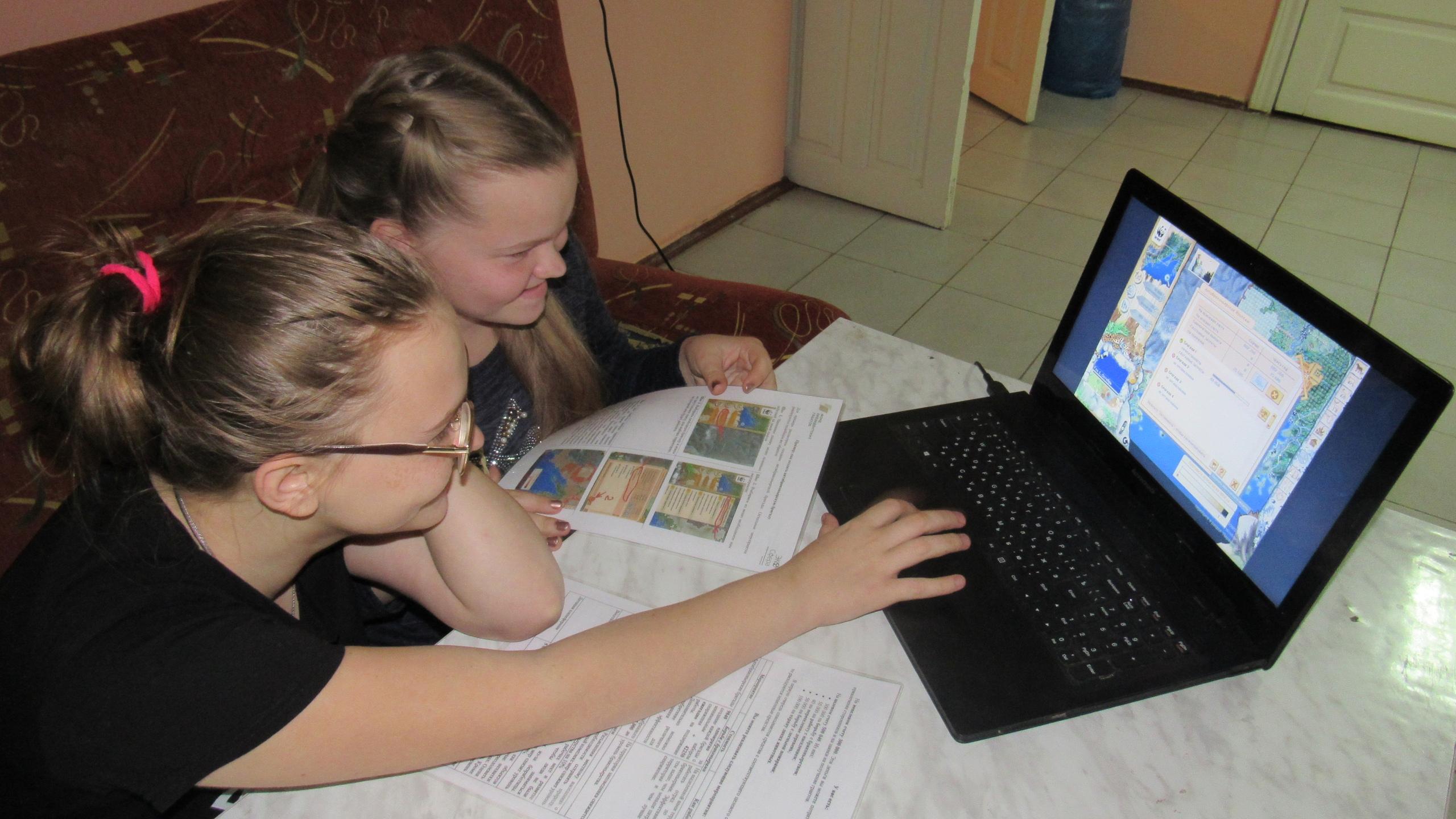 волонтёры ЭкоСферы
