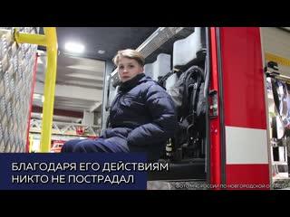 12-летнего героя ждут в спасатели