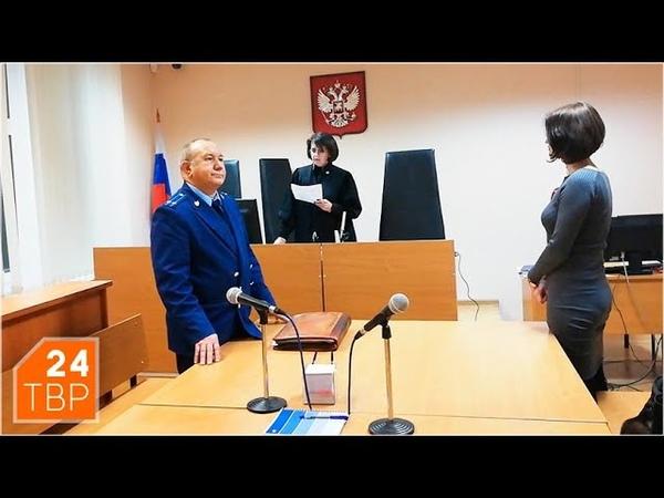Заключена под стражу по подозрению в убийстве Сергиево Посадский округ