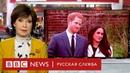 Жадная герцогиня со скверным характером конец медового месяца британских СМИ и Меган Маркл