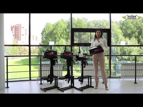 Лодочные моторы HDX 2,6   4   5 л.с - высокое качество по доступной цене!