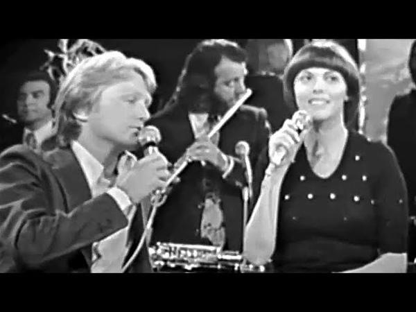 Mireille Mathieu et Claude François Comme D'Habitude Midi Trente 27 06 1973