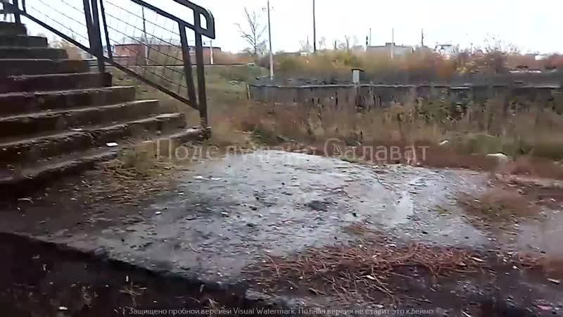 Свалка возле ЖД моста