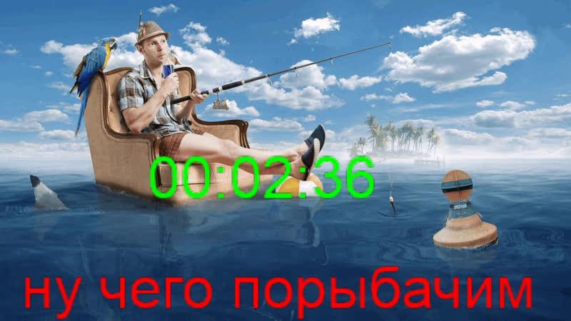 Русская рыбалка 4 Фидер на Комарином Фарм и прокачка для новичка
