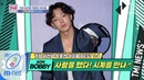 Mnet TMI NEWS [37회] 시계 3개 정도는 차 줘야 힙합의 완성 'iKON BOBBY' 200415 EP.37