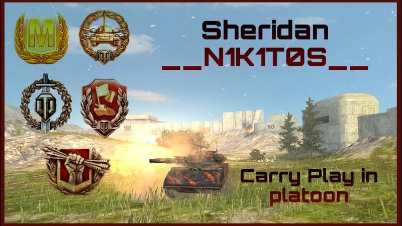 Sheridan 6k DMG Mastery Carry Platoon Game